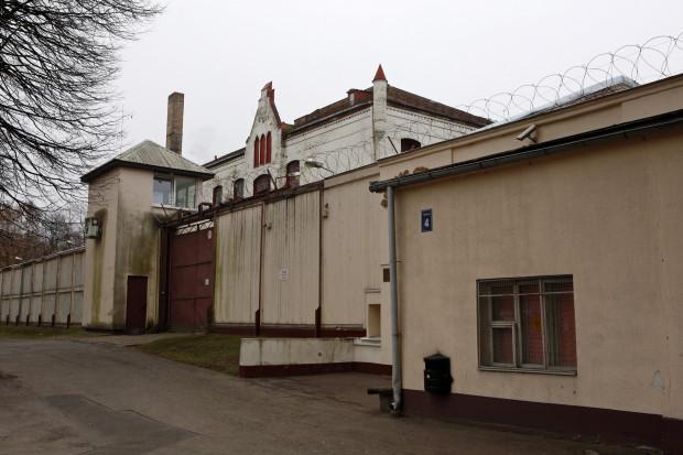 Тюремная администрация