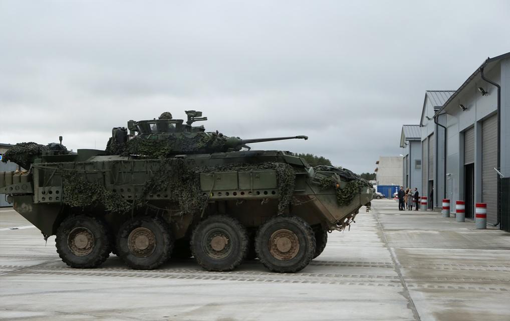 Центр государственной обороны военных объектов и закупок